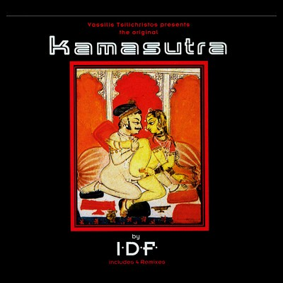 DJ Pippi Kamasutra by I.D.F